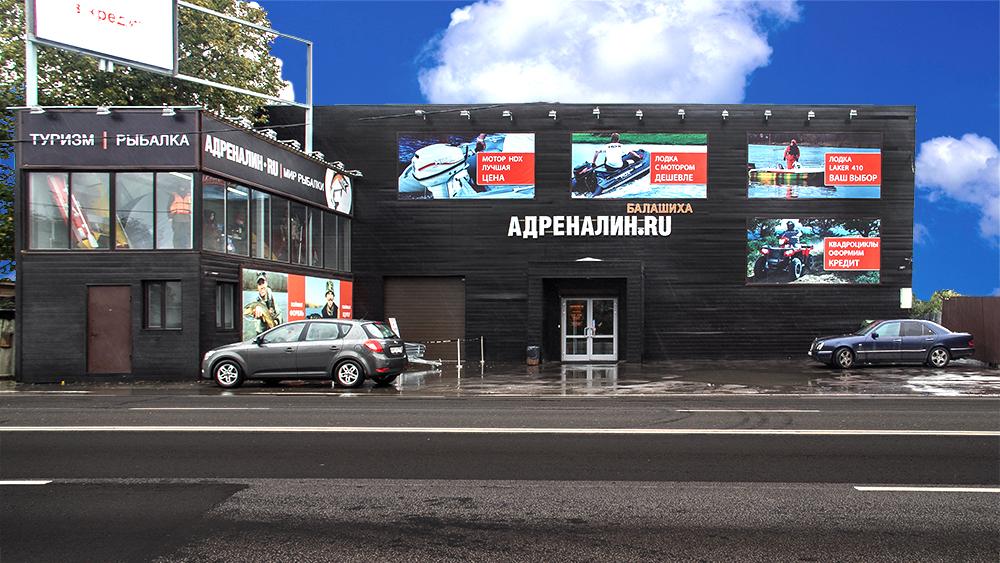 рыболовный магазин адреналин в петербурге