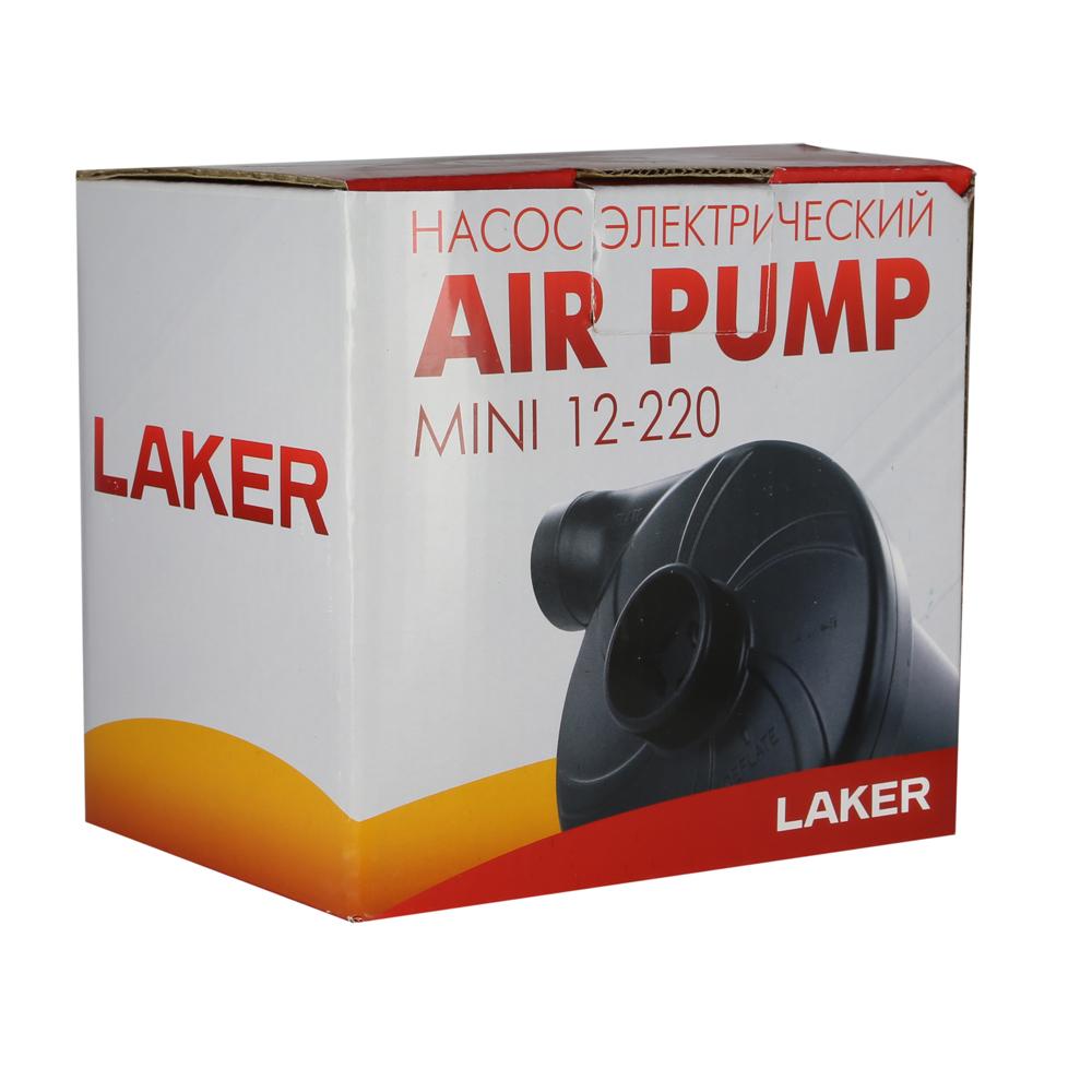Насос электрический Laker Air Pump Mini 12-220Насосы<br>Компактные насосы Laker Accu работают от встроенного аккумулятора. В комплекте 3 типа насадок.<br>