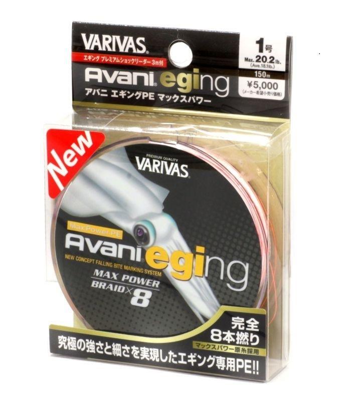Леска плетеная Varivas Avani Eging Max Power PE 150мПлетеные шнуры<br>Серии плетеных лесок Avani Eging представляют собой специализированные шнуры, изначально разработанные японскими инженерами торговой марки Varivas для ловли кальмаров при помощи разных вариантов рывковых проводок. Помимо классической разновидности шнура э...<br>
