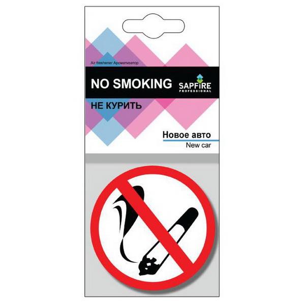 Ароматизатор Sapfire No Smoking Новое АвтоАвтогаджеты<br>Современные автомобильные ароматизаторы прекрасно справляются с нейтрализацией запаха бензина или табачного дыма. Они также наполняют салон автомобиля приятным запахом, помогающим взбодриться и сосредоточиться на дороге.<br>