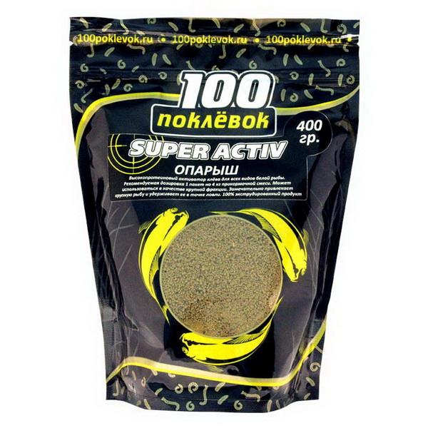 Активатор клева 100 Поклевок Super-Aсtiv Опарыш 400 гр. (упаковка дой пак с зип лок)