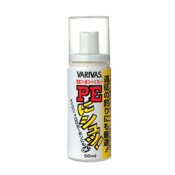 Спрей Varivas Pe-ni-shoo Non-Gas SprayРепелленты, аэрозоли<br><br>