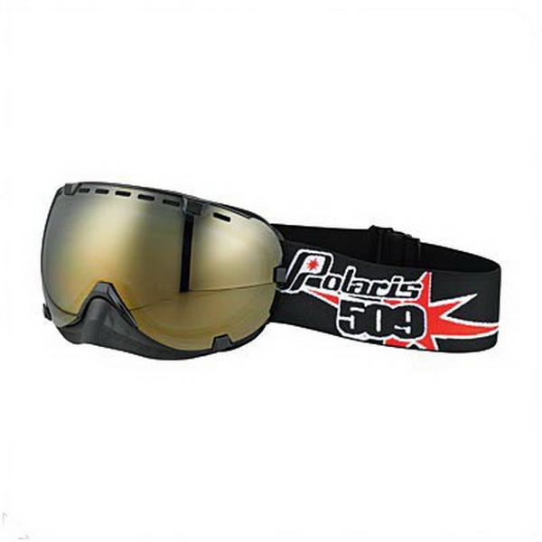 Очки Polaris Gogl Retro Aviator GoggleОчки<br>Спортивные очки для защиты от солнца. Изготовлены из легкого и очень стойкого материала - поликарбоната.<br>