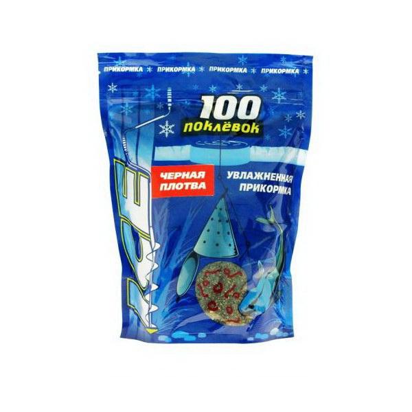 Прикормка 100 Поклевок Ice Плотва Чёрная 500 гр.Прикормки<br>Прикормка применяется для зимней рыбалки. Она предварительно увлажнена. Для того, чтобы воспользоваться ею, необходимо размять ее в руке и заполнить кормушку.<br>