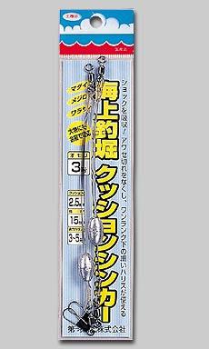 Грузило DAIICHISEIKO CUSHION SINKER NO.3Грузила, отцепы<br>Компания Daiichiseiko специализируется на производстве аксессуаров для ловли рыбы и делает одни из самых качественных и оригинальных продуктов на японском рынке.<br>
