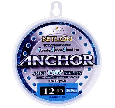 Монолеска YGK Nitlon Anchor 160m #2.5-10lb (88993)Монофильные лески<br>Леска обладает завидной мягкостью и при этом почти не имеет растяжимости, а специальное покрытие моноволокна значительно снижает трение о вставки пропускных колец. Что позволяет рыболову с легкостью выполнять предельно точные забросы и уверенное вываживан...<br>