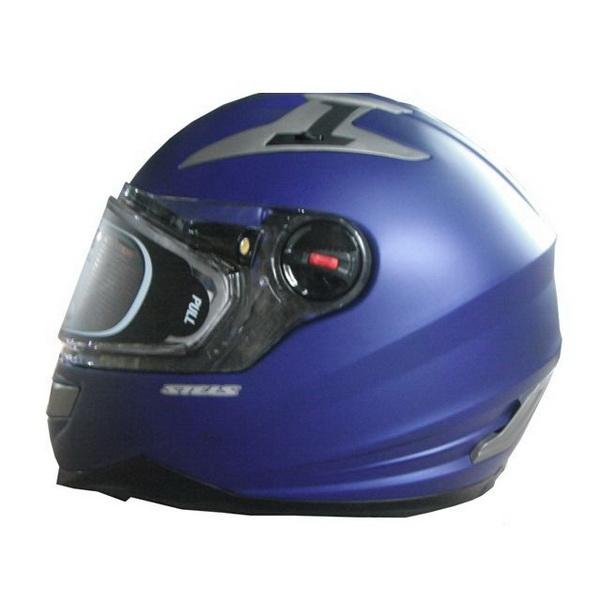 Шлем STELS FF370 XXL  с подогревом (71031)Шлемы и маски<br>Модель STELS FF370 создана специально для истинных любителей скорости при любых условиях. Шлем оснащен подогревом визора, пропускная способность которого 85%. Практически идеальная видимость даже при сильном морозе.<br>