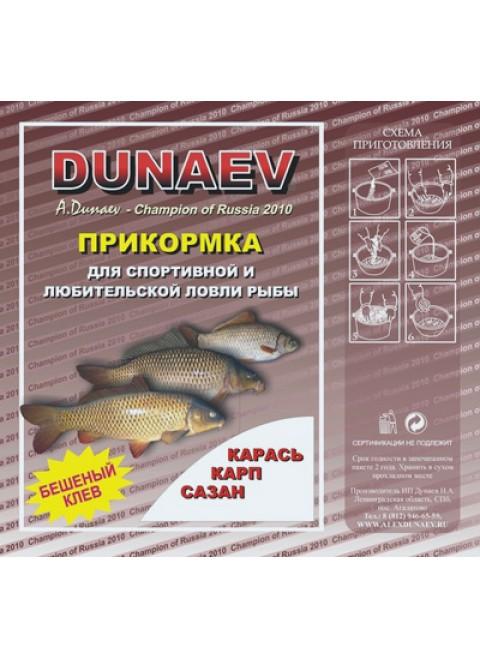 Прикормка Dunaev For carpsПрикормки<br>Облегчит процесс использование специальной прикормки, которая разработана именно для этой породы. Она имеет запах и вкус, который нравится карпам.<br>