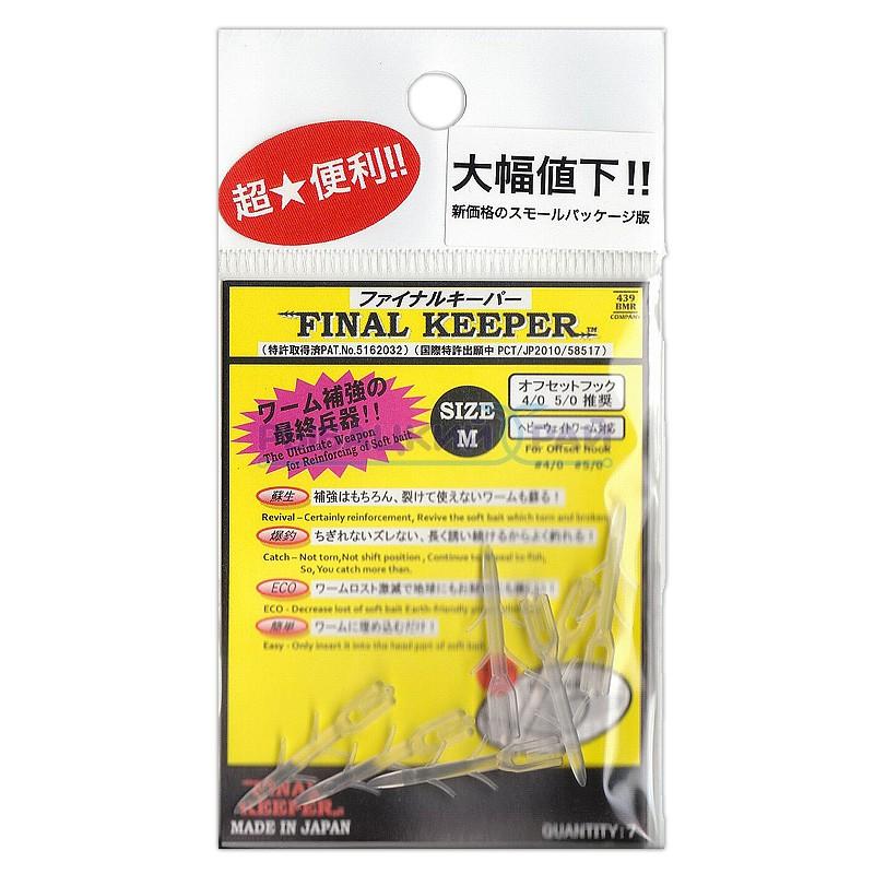Фиксатор для крючка 439 Company Final Keeper Small Pack SM (86861)Джигголовки, Чебурашки<br>Фиксатор для съедобной резины – очень полезное приспособление, которое повысит живучесть Вашей «съедобной» приманки. Отличное приспособление для надежной фиксации силиконовых приманок к офсетному крючку.<br>