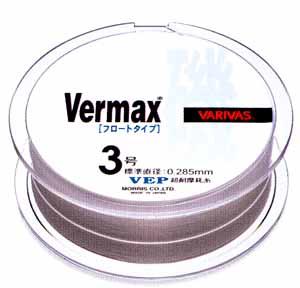 Леска Varivas Vermax Iso Float Nylon 150m #1.5 (97817)Монофильные лески<br>Леска Varivas Extra Protect Vep Nylon - монофильная нейлоновая леска бренда Varivas имеет высокую устойчивость к истиранию и прочность. Леска выпускается в 150 метровой размотке.<br>