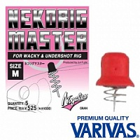 Фиксатор для крючка Varivas Nekorig Master Nekopunch M (85908)Джигголовки, Чебурашки<br>Фиксатор для крючка Varivas Varivas Nekorig Master - фиксатор для крючка в силикон. В упаковке - 5 шт.<br>