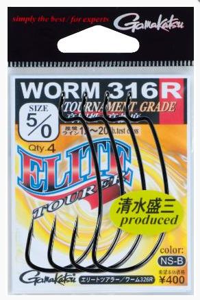 Крючки Gamakatsu Worm 316R Elite TourerОфсетные крючки<br>Worm 316 от производителя Gamakatsu - очень надежные офсетные крючки для оснащения больших приманок. Жесткость крючка повышена благодаря уплощению (ковке) поддева с боков. Благодаря патентованной электрохимической заточке крючок имеет идеальную конусообра...<br>