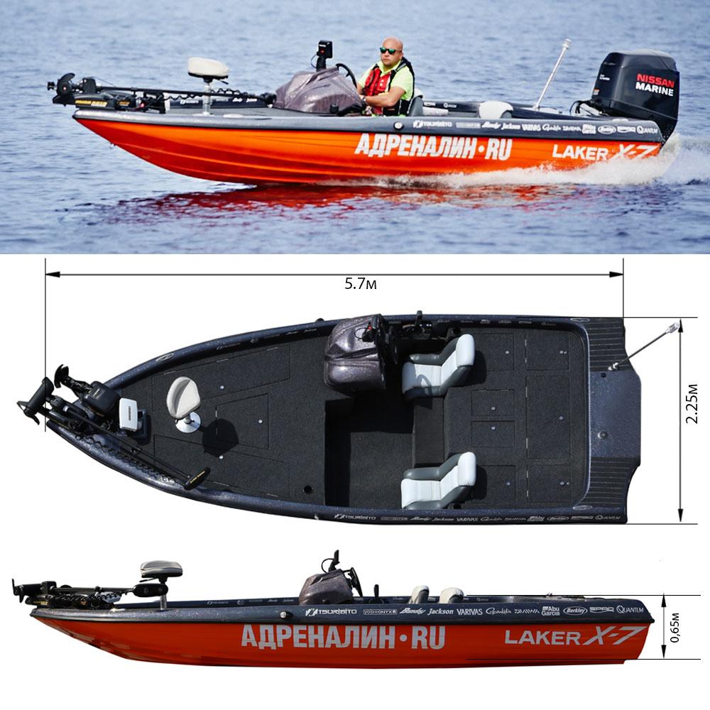 Лодка Laker X7 (2015 года)Катера и яхты<br>Новинка в семействе стеклопластиковых лодок Laker - скоростная лодка с плавными обводами.<br>