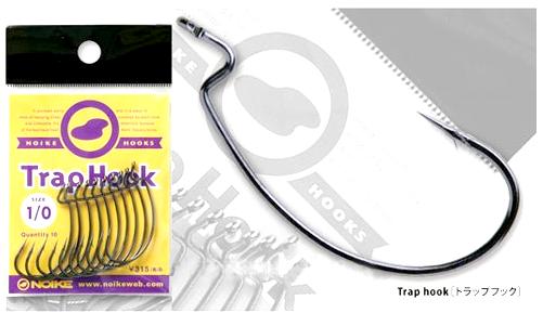 Крючки Noike Trap HookОфсетные крючки<br>Универсальный размерный ряд крючков этой серии отлично подойдет для оснащения любого вида и размера приманки. Зарекомендовавшая себя на протяжении многих лет форма крючка прекрасно просекает ткани рта рыбы и отлично ее удерживает. Крючки изготовлены из уп...<br>