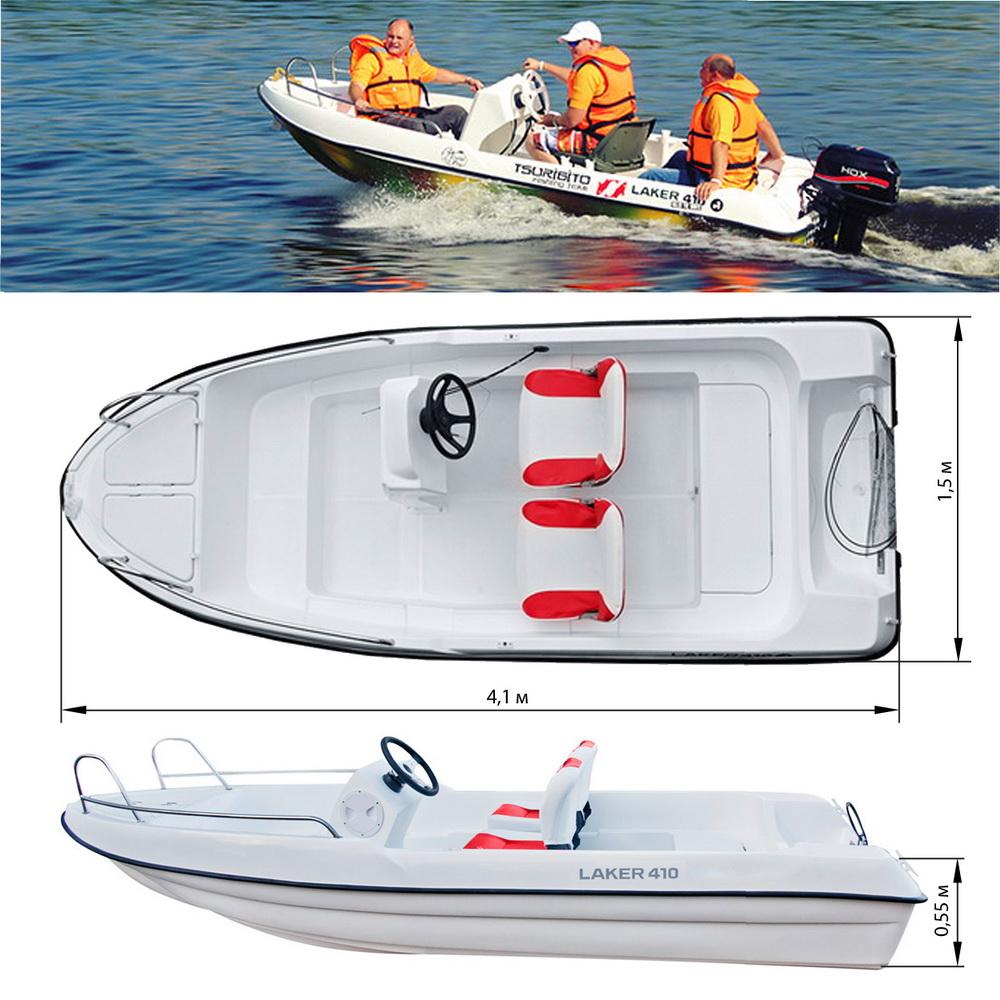 продажа лодок laker