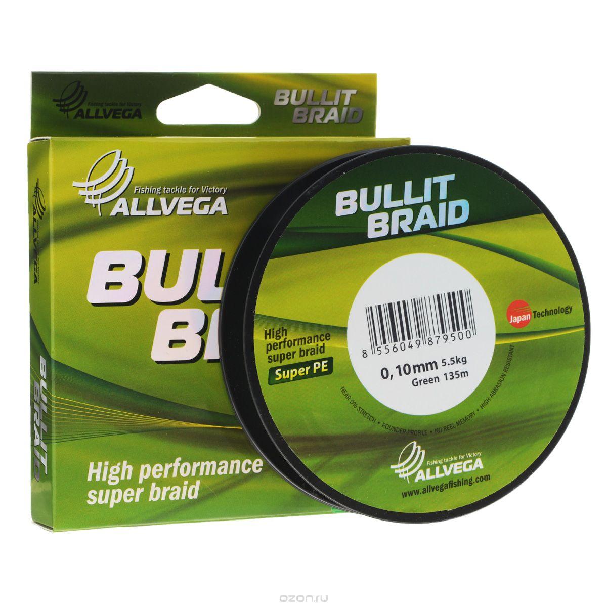 Леска плетеная Allvega Bullit Braid 270м тёмно-зелёный 0.10мм (5,5кг) (89096)Плетеные шнуры<br>Леска Allvega Bullit Braid с гладкой поверхностью и одинаковым сечением по всей длине обладает высокой износостойкостью. Благодаря микроволокнам полиэтилена (Super PE) леска имеет очень плотное плетение и не впитывает воду. Леску Allvega Bullit Braid ...<br>