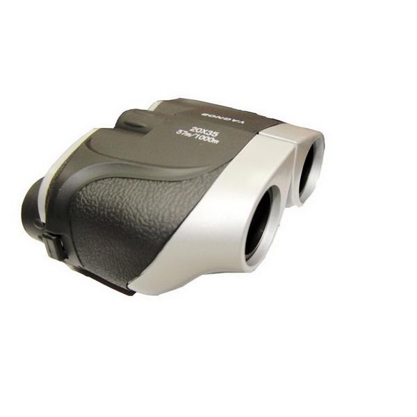 Бинокль Yagnob черный с сереб YG 20х35Бинокли<br>Бинокль предназначен для любителей активного отдыха, рыболовов, туристов, охотников и спортсменов. Он идеально подойдет для наблюдения за интересным матчем с трибуны.<br>