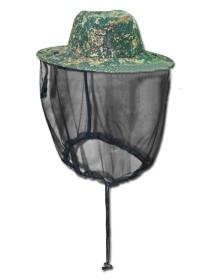 Накомарник ALASKA Аляска N1105-001Кепки/панамы/бейсболки<br>Антикомарник из москитной сетки прекрасно защитит от проникновения даже самых мелких мошек. Сверху вшита резинка, а снизу регулируемый ремешок со стопором. Предназначен для одевания на головные уборы, такие как кепка, шапка, шляпа, панама. В сложенном вид...<br>