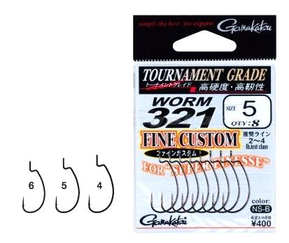 Крючки Gamakatsu Worm 321Офсетные крючки<br>Серия одинарных крючков Worm 36 от фирмы Gamakatsu, производимых из прочной высокоуглеродистой стали, отлично подойдет для оснащения мягких силиконовых приманок, особенно таких как черви, слаги или виброхвосты. Эта модель подходит для большинства способов...<br>