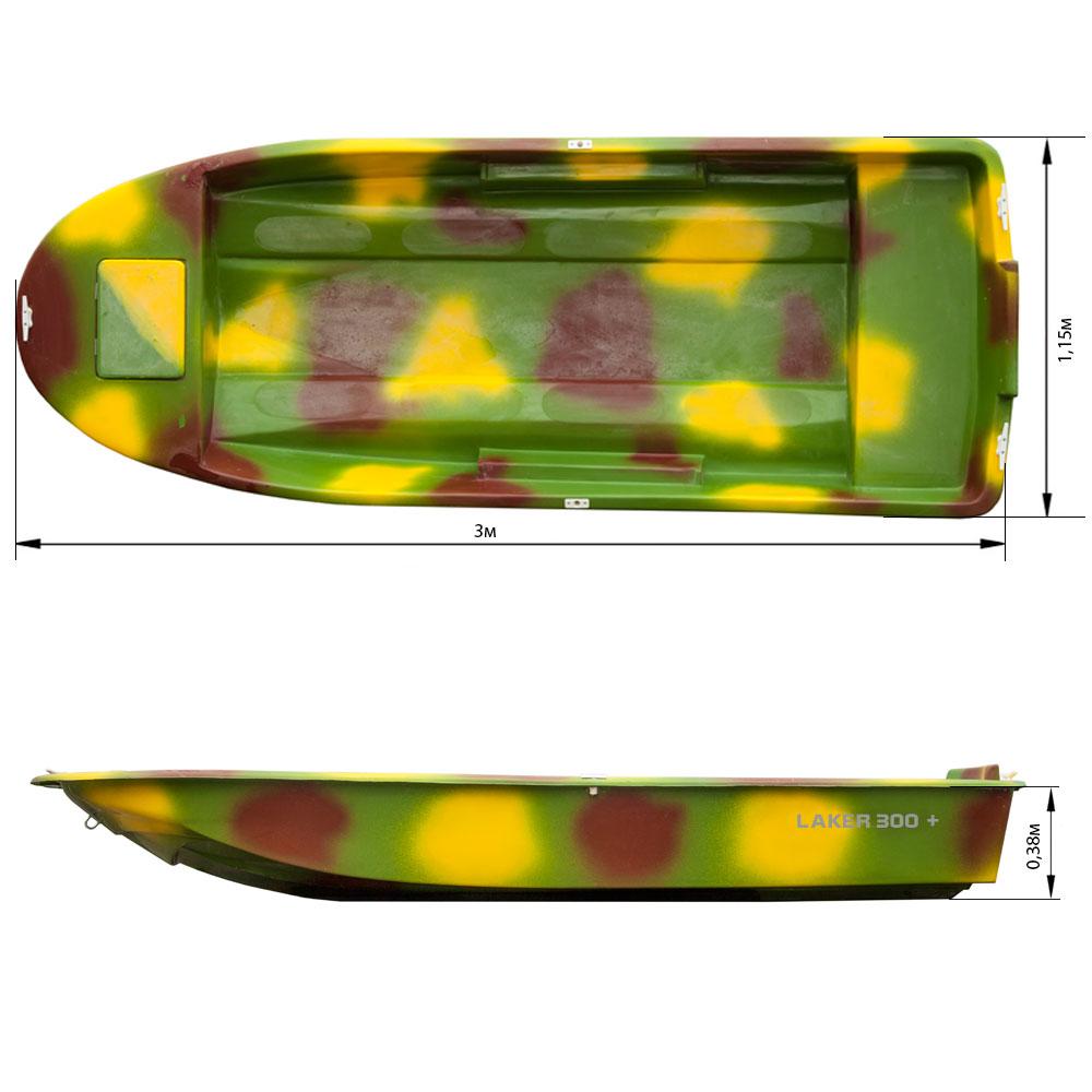 Лодка Laker Т300 Plus