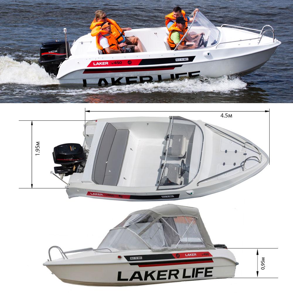 Катер LAKER V450Катера и яхты<br>Стеклопластиковая моторная лодка Laker 450 - это комфортабельное судно, предназначенное для прогулок на воде, длительных путешествий, рыбалки и охоты.<br>