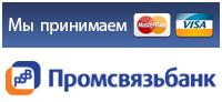 promsvyasbank-logo.jpg