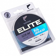 Леска плетеная Salmo Elite х4 BRAID Dark Gray 125